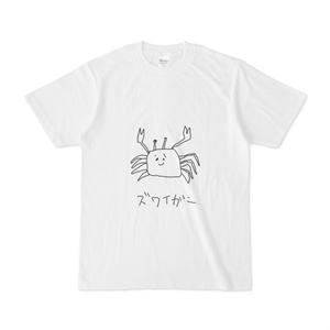Tシャツ(ズワイガニ)