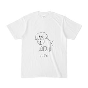 Tシャツ(強そうないぬ)