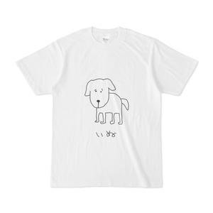 Tシャツ(弱そうないぬ)