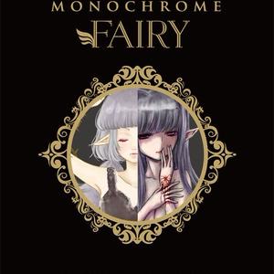 MONOCHROME FAIRY