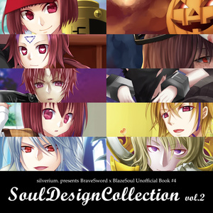 SoulDesignCollection vol.2