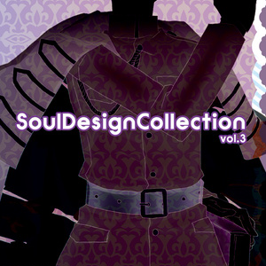 SoulDesignCollection vol.3