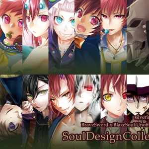 SoulDesignCollection vol.1