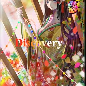 イラスト集5「Discovery」