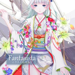 イラスト集7「Fantasista」