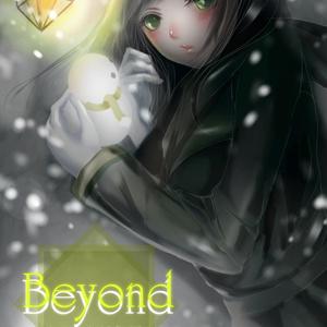 イラスト集3「Beyond」