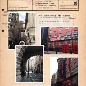 【DL版】Tinker, Tailor,London,SPY