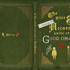 【DL版】ほぼほぼ精緻かつ的確なるグッドオーメンズのガイドブック
