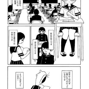 インベード・インベント(PDF板)