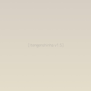 Itengenshinha v1.5 (2nd EP)