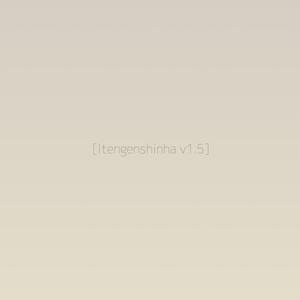 [DL版] Itengenshinha v1.5 (2nd EP)