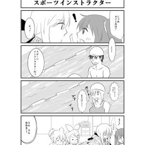 ハク姉さんの迷道記~職業編~