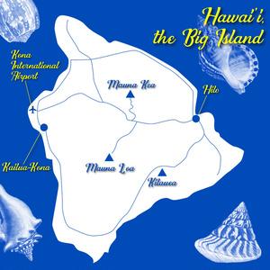 「ハワイ受難曲」関連画像資料集