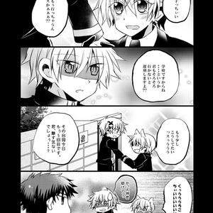 キセキ×妖怪SS