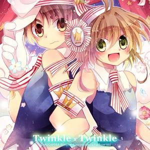 Twinkle×Twinkle