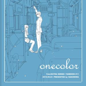【匿名配送】one color