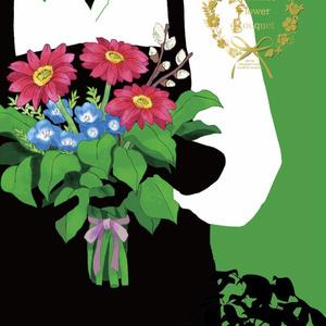 Niconico flower  bouquet