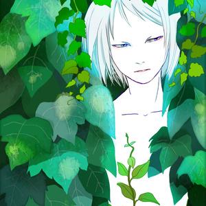 Green Disease