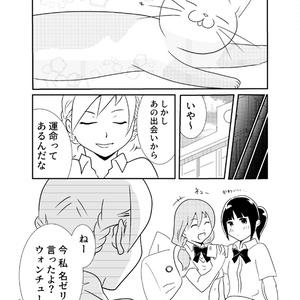 #にくラ部 ビバビバビ→パ
