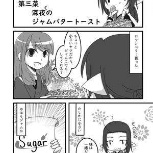 ララめし!2