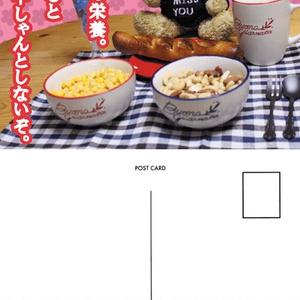 『朝食』† 三日月少女革命 † postcard collection 03
