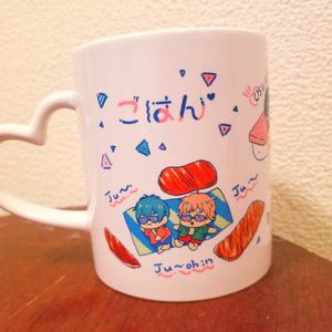 タイガとカケルのごはんマグカップ