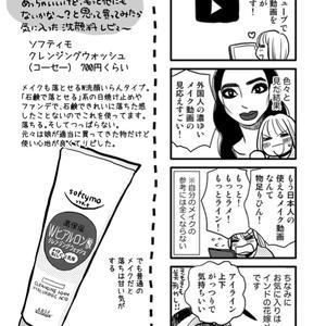 近況 2018夏(pdf版)