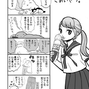 近況 2019夏(pdf)