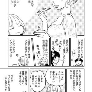 近況 2018冬(pdf)