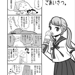 近況2019夏(紙版)