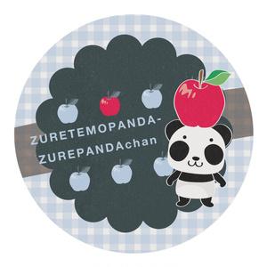 MTCT19 ズレぱんだちゃんのリンゴ食べたの誰?B