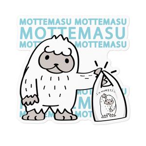 MTCT111 YETI is yeah*もってるよA