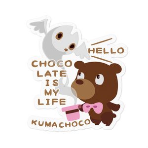 MTCT100KUMACHOCO* CHOCOLATE IS MY LIFE *A