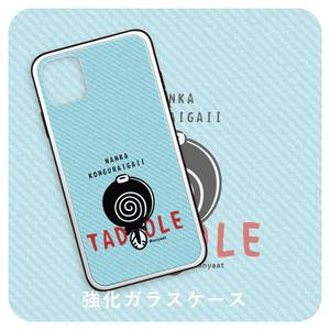 強化ガラスケース *スマートフォンケース *CT176 なんかこんぐらいがいい*TADPOLE*8KG