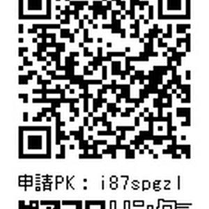 」【ボカロ】モチーフ缶バッジ(全11種)