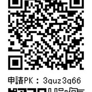 【ボカロ】名前缶バッジ(全9種)