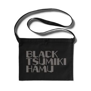 BLACK TSUMIKI HAMU