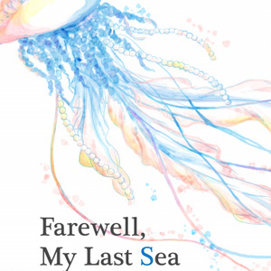 【創作小説】Farewell, My Last Sea