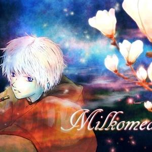 【創作小説】Milkomeda(ミルコメダ)