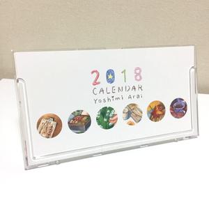 2018年卓上カレンダー