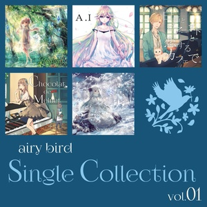 airy bird Single Collection vol.01