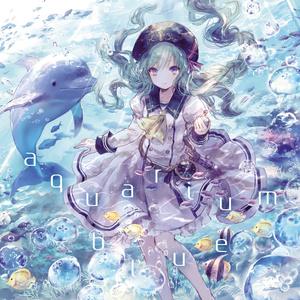 aquarium blue