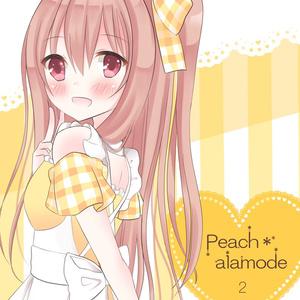朝比奈桃子合同誌 Peach alamode2
