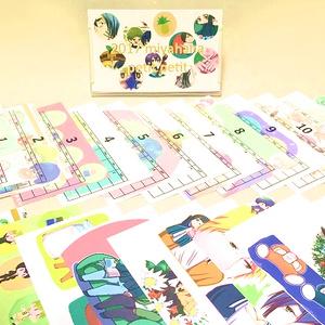 宮花お年玉セット(カレンダー・いちごみるく)