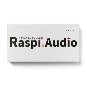 ラズパイオーディオ専用モバイルバッテリー