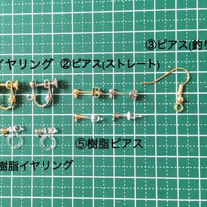 【跡部様誕生日記念】ビーズ玉のゆらゆらイヤーアクセサリー