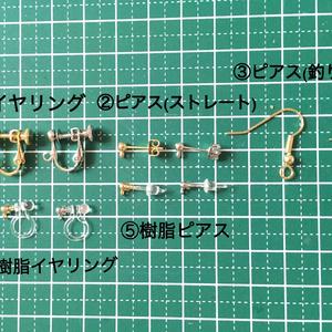 【降風】キラキラ輝くキューブイヤリング