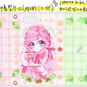 ♡2020 spring♡mobile goods