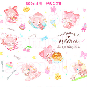 ♡2020 summer collection♡