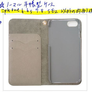♡2020 winter mobile goods♡
